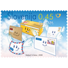 image: SLOVENIA EUROPA 2008 issue 1