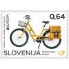 image: SLOVENIA - EUROPA 2013